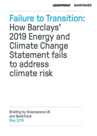 Failure to transition report cover