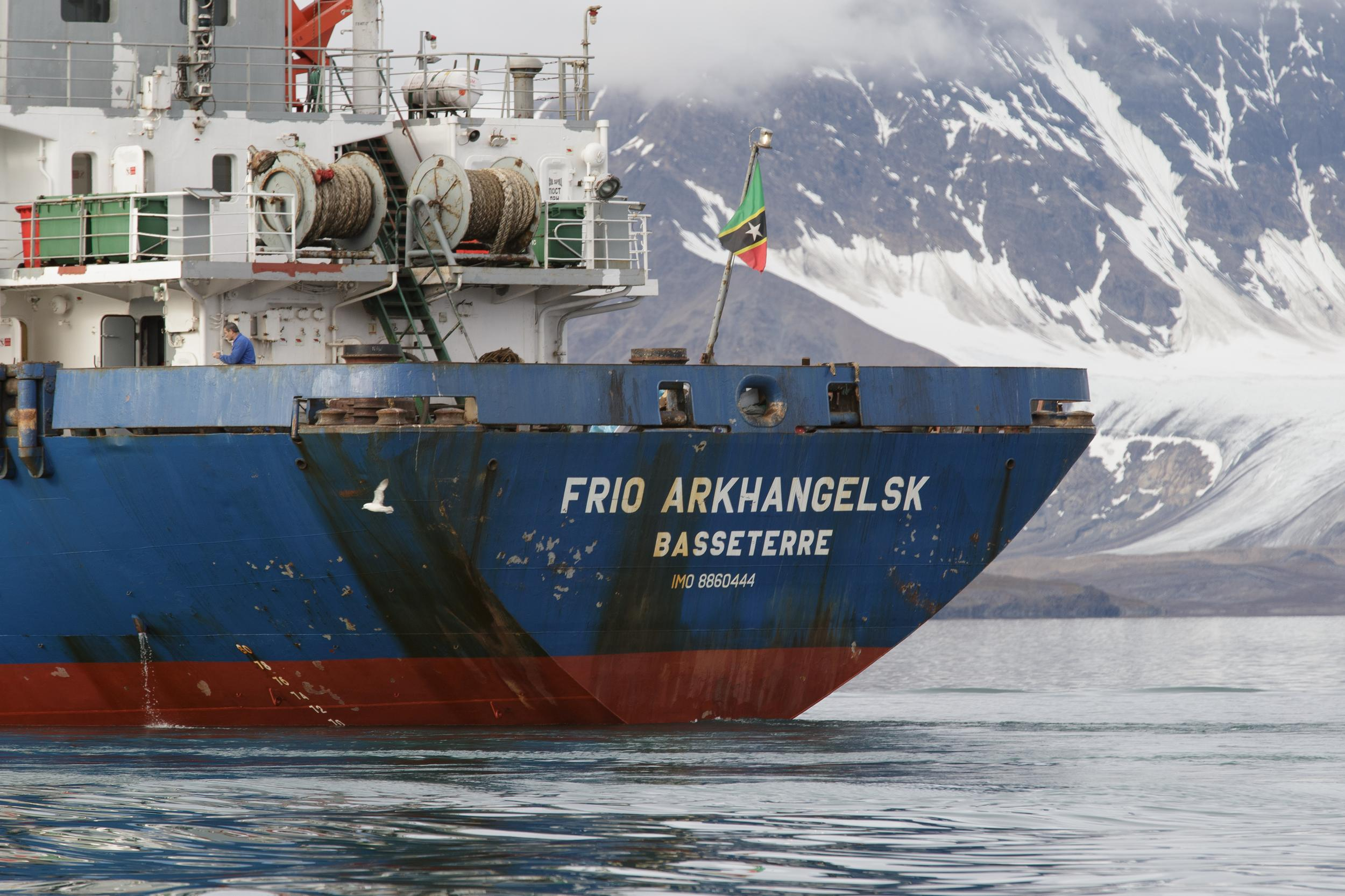 fishing vessel in the Arctic
