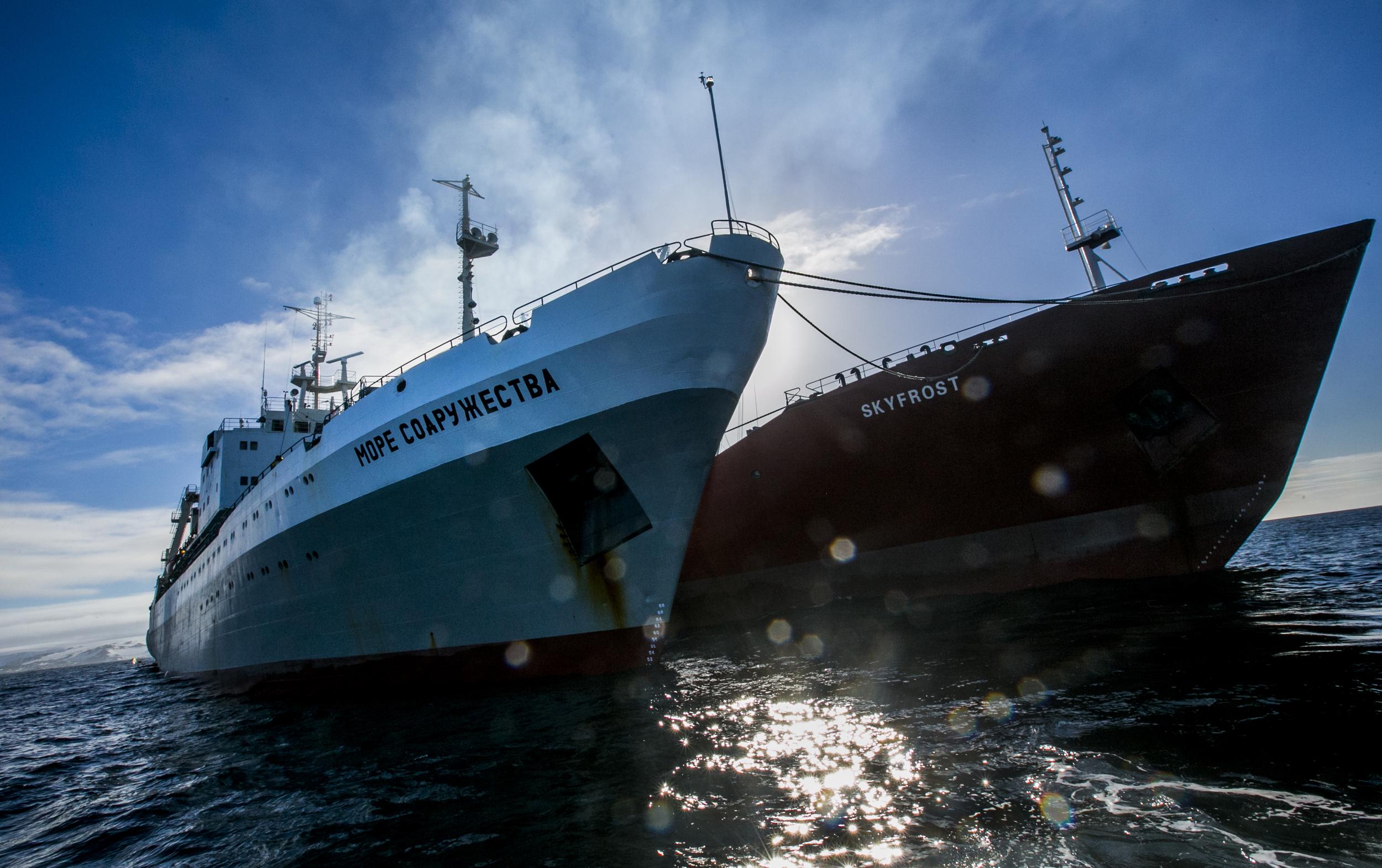 trawler ship
